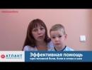 У ребёнка прошли головные боли укачивание рвота