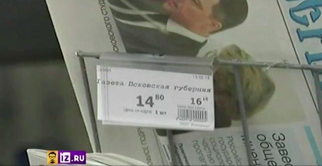 Тайные методы иностранных агентов для борьбы за власть, — спецрасследование РЕН ТВ