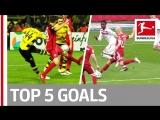 Чемпионат Германии 2017-18 / Лучшие голы 26-го тура / Топ-5 [HD 720p]