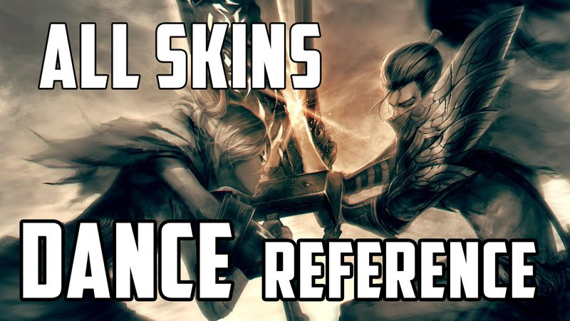 ALL League of Legends CHAMPIONS DANCE REFERENCES (Without skins) | 1080 60 FPS | UPDATED | Corzelito