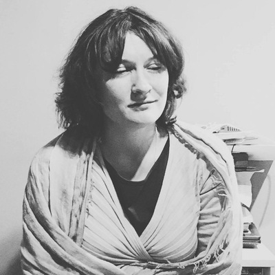 Анна Неслуховская