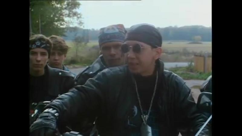 Ералаш № 111 - 1995 г - Крутые парни