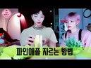 지온월드(JIONWORLD) 파인애플 자르는 방법/골드파인애플먹방/ 엔티크 지온,상욱 /N.tic jion