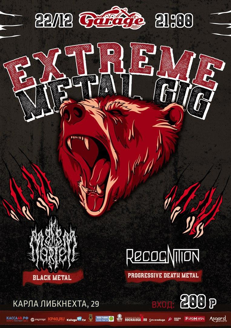 Афиша Калуга 22.12 - EXTREME METAL GIG - Garage Bar