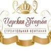 """СК """"Царская Усадьба"""""""