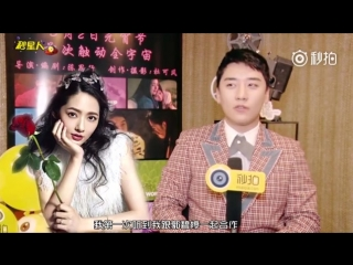 180228 Seungri interview First Chinese Movie Loveonly Premiere in HK