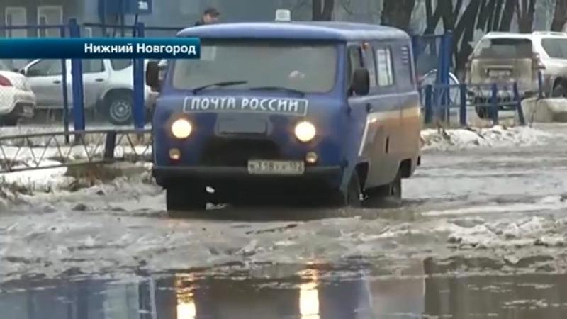 Машины проваливаются в Нижнем Новгороде сотни водителей жалуются на разбитые дороги