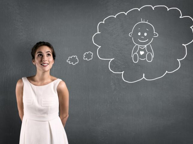 В КЧР женщины смогут проходить весь курс подготовки к ЭКО