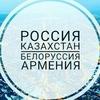 ☆♥АРМЕЛЬ♥☆ARMELLE   БИЗНЕС   ПАРФЮМ Красноярск