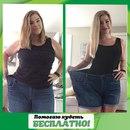 Пугают лишние килограммы? Уже нет надежды на похудение?