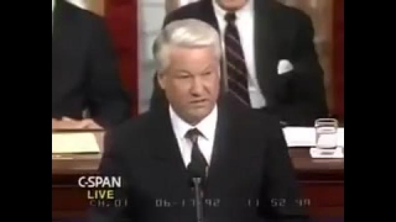 1993 год. Конгресс США. - Сейчас сложно в это поверить, но это было с нашей страной совсем недавно.