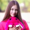 Veronika Ustimova
