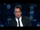 Кто хочет стать миллионером? (Первый канал, 18 февраля 2017) Анонс