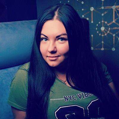 Яна Щукина