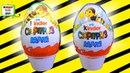 Киндер Макси ВЕСНА 2018, распаковка сюрпризов, обзор игрушек