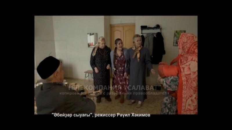 Йэнтойэк за 23.04.18(фильм Бабье лето)