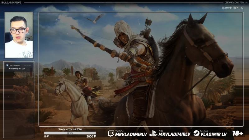 Владимир LIVE: Прохождение Assassin's Creed Origins