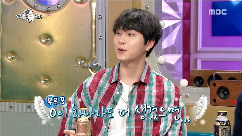 [RADIO STAR] 라디오스타 - Yong Jun-hyung, 'I can handle it now!' (FT. directionally challenged Tiger JK)