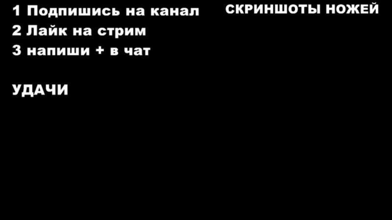 Live: /Канал Спауна/