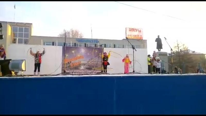 5 лет со дня падения метеорита. 15.02.2018.Цирк Аллегро