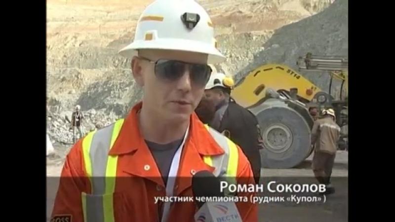Первый Всероссийский Чемпионат операторов ПДМ