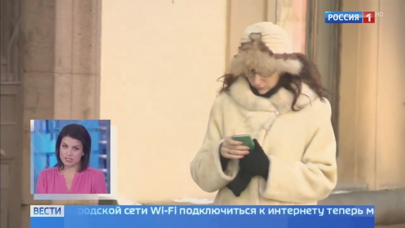 Вести Москва • Бесплатная городская сеть Wi Fi вышла за пределы Садового кольца