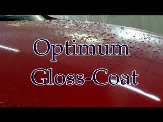 Optimum Gloss Coat