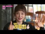 180315 Level Up Project Season 2 - Episode 58 @ Red Velvet