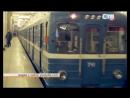 30 01 2018 В Петербурге вход на станцию метро Балтийская ограничат на 2 месяца