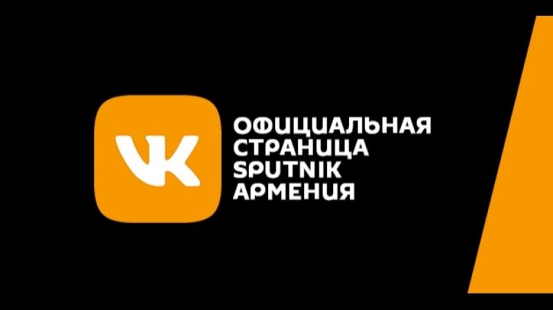 Прямая трансляция видеомоста с женой журналиста Кирилла Вышинского
