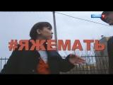 Андрей Малахов. Прямой эфир. #ЯЖЕМАТЬ – Оголтелые мамочки раздражают общество – 26.04.2018