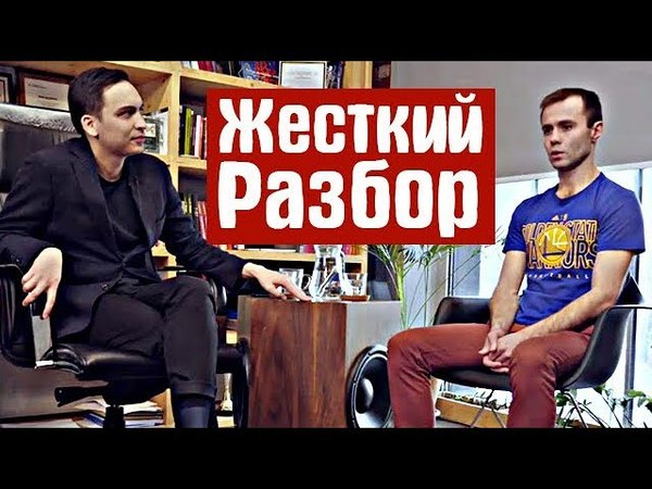 Всегда говори ДА! Жесткий разбор с Петром Осиповым | Бизнес Молодость
