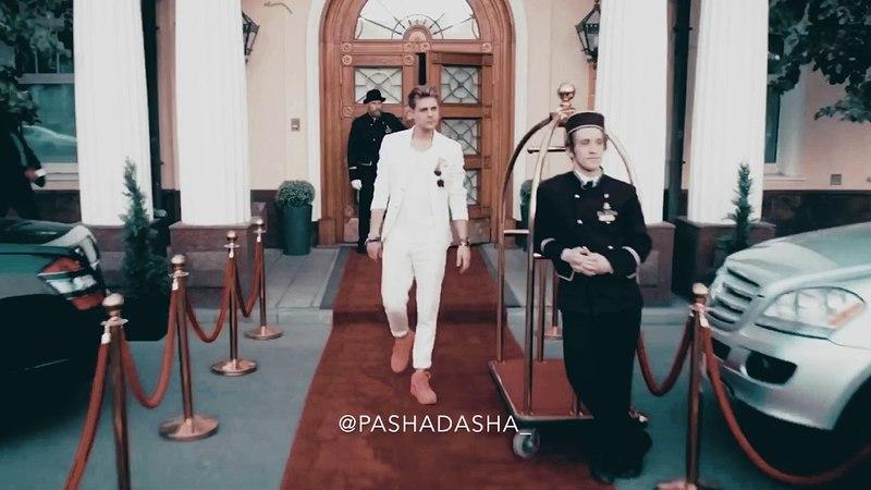 Реакция Паши на поцелуй Даши и Петра😱 /Отель Элеон/ ПаДаша /ПеДаша