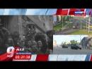 Телеканал День Победы 09.05.2018 часть 1