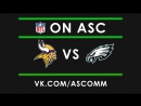 NFL Vikings vs Eagles