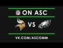 NFL | Vikings vs Eagles
