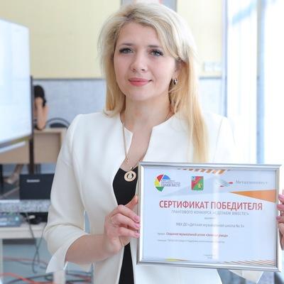 Дмш Старый-Оскол