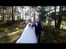 Алексей и Наталья Свадебный клип