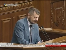 Мосійчук НАБУ має притягнути до кримінальної відповідальності хабарника Вельбів