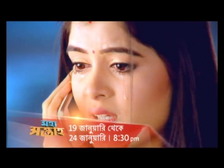 Star Jalsha - Bojhena Se Bojhena Maha soptaho, 8 30 pm e...