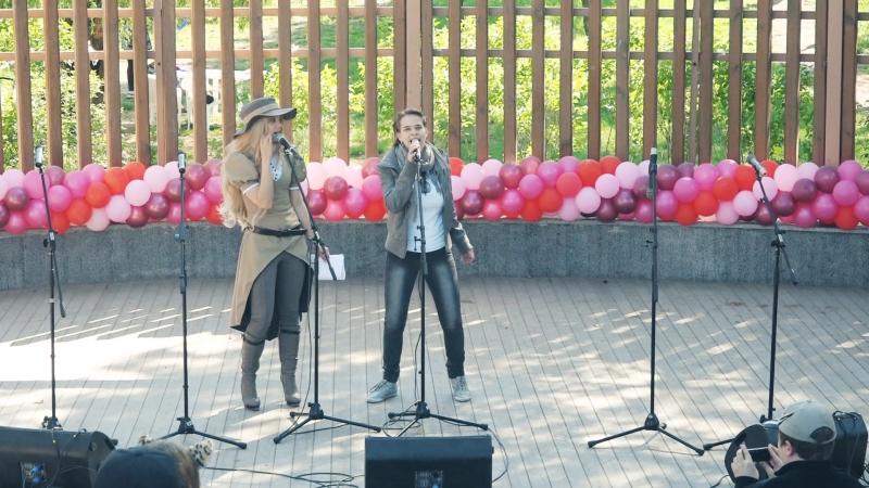 Воронеж 2014: Кикуараши и Мирасоль, концерт на форум-выставке