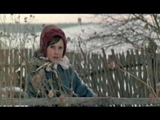 Девочка из города. (1984).