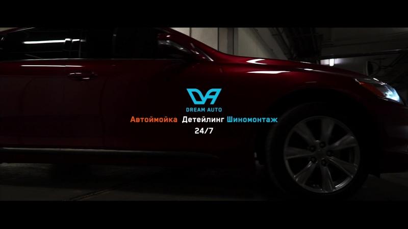 Крутой детейлинг для красного Lexus в филиале по ул. Циолковского, 7