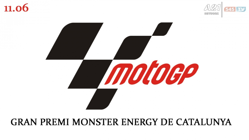 Moto GP Сезон 2017 Этап 7 Gran Premi Monster Energy de Catalunya Гонка 11 06 2017 Русская озвучка 545TV A21 Network