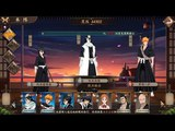 Bleach Realm : Soul Awakening ( CN ) - New Characters Unlock - Anime Mobile Game Free