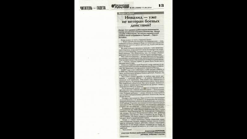 буктрейлерцгб Моя любимая книга. Трилогия Константина Симонова «Живые и Мёртвые»!- 2 том о Сталинградской битве! Прочитал не
