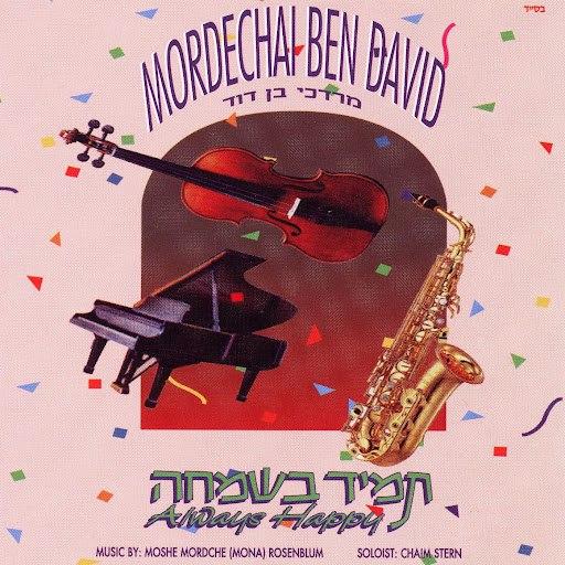 Mordechai Ben David альбом Tomid Bsimcha