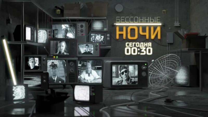 В осаде 1 и 2 23 апреля на РЕН ТВ
