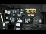 «В осаде 1 и 2» 23 апреля на РЕН ТВ