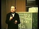 Управление миром. В.А.Ефимов. (лекция в ФСБ С-Петербурга)